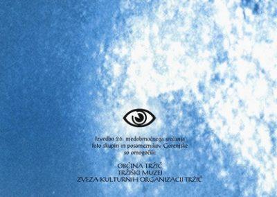 JSKD 2004 26. medobčinsko srečanje foto skupin in posameznikov Gorenjske katalog razstave 3j