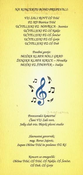 JSKD 2011 13. mednarodni koncert pevskih zborov Učiteljeva pesem vabilo 3b