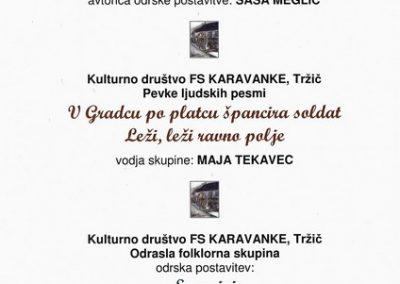 JSKD 2017 Polka je ukazana 2017 vabilo 3c