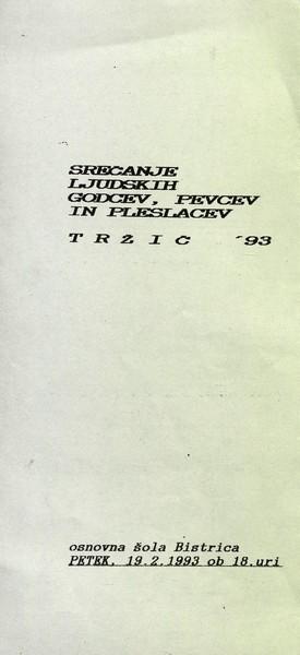 Zveza kulturnih organizacij Tržič 1993 Srečanje ljudskih godcev, pevcev in plesalcev vabilo 3a
