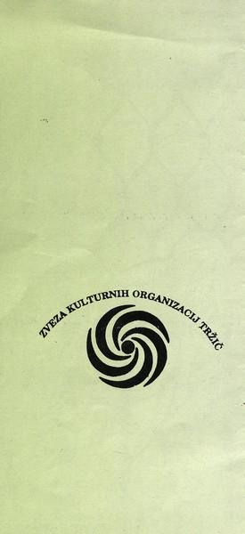 Zveza kulturnih organizacij Tržič 1993 Srečanje ljudskih godcev, pevcev in plesalcev vabilo 3f