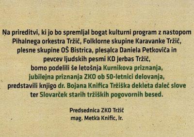 Zveza kulturnih organizacij Tržič 2012 Slavnostna akademija Kot gnezdo ptič ljubim Tržič vabilo 3b